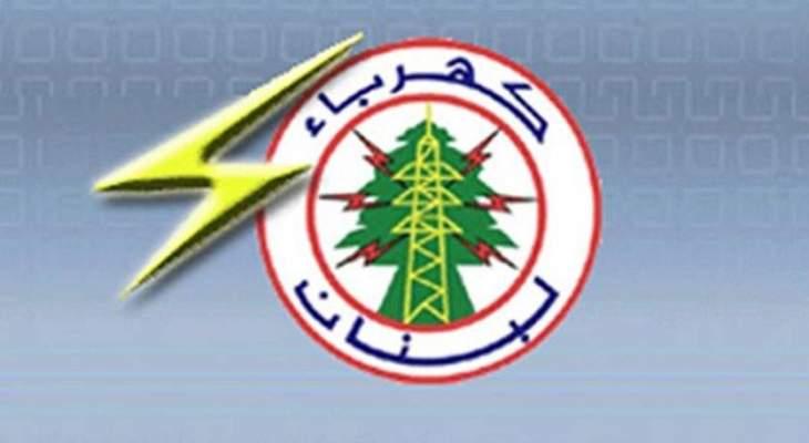 كهرباء لبنان: عزل مخرج حملايا بداعي الأشغال