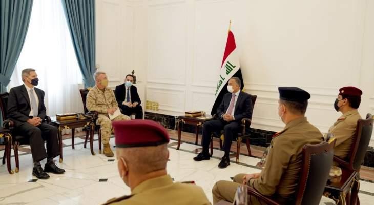 الكاظمي وماكينزي اتفقا على المضي بسحب القوات المقاتلة للتحالف الدولي من العراق