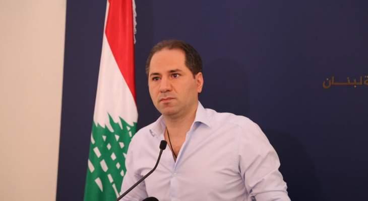 سامي الجميل: البلد بحاجة لحكومة حيادية ووزراء اخصائيين يديرون البلد