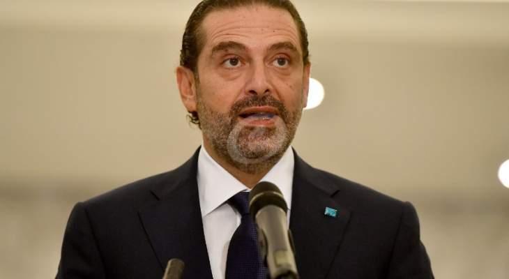 الحريري التقى رئيس الحكومة الإيطالية ماريو دراغي