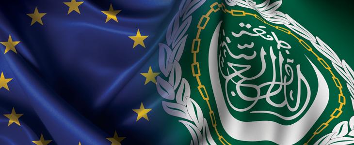 قمة أوروبية- عربية لبحث أزمة الهجرة والمصالح المشتركة في صناعة النفط والغاز في البحر المتوسط