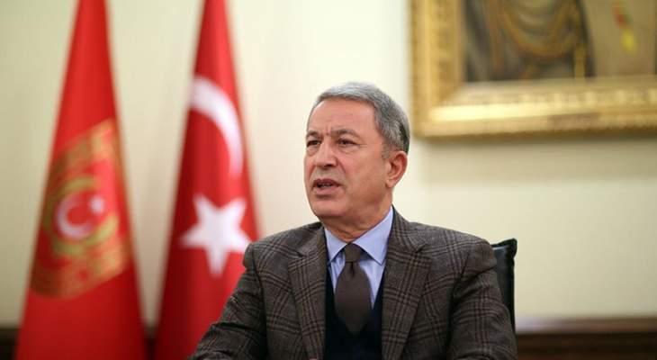 أكار دعا دول الجوار لحل الخلافات شرقي المتوسط بالحوار: تركيا لن تتخلى عن حقوقها