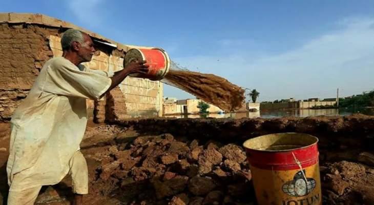 ولاية سنار السودانية اعلنت حالة الاستنفار القصوى بعد ارتفاع مناسيب مياه النيل الأزرق