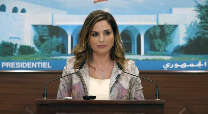 وزيرة الإعلام تعلن إستقالتها من الحكومة