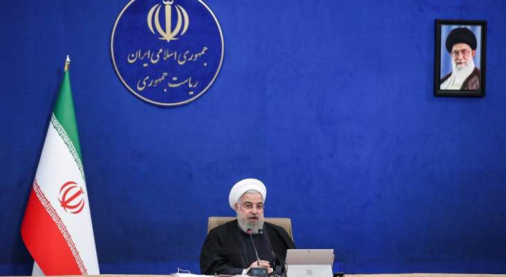 وول ستريت جورنال: إيران رفضت عرضا لإجراء محادثات نووية مباشرة مع أميركا