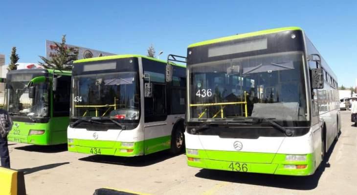 النشرة: وصول عدد من الحافلات التي تقل النازحين السوريين الى بلداتهم