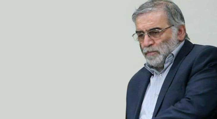 نيويورك تايمز: إسرائيل تقف وراء اغتيال العالم النووي الإيراني محسن فخري زادة