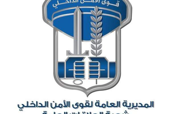 قوى الأمن: توقيف أحد المشتبه بهم المشاركين بالاعتداء الجنسي على قاصر في سحمر