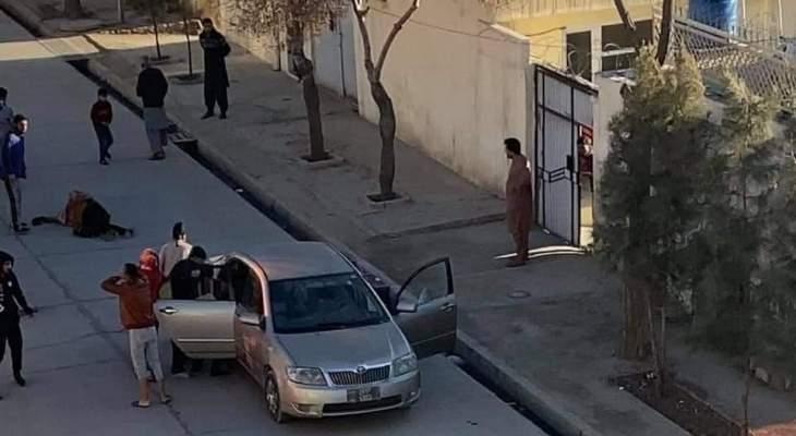 AFP: مقتل قاضيتين بالرصاص في العاصمة الأفغانية كابول