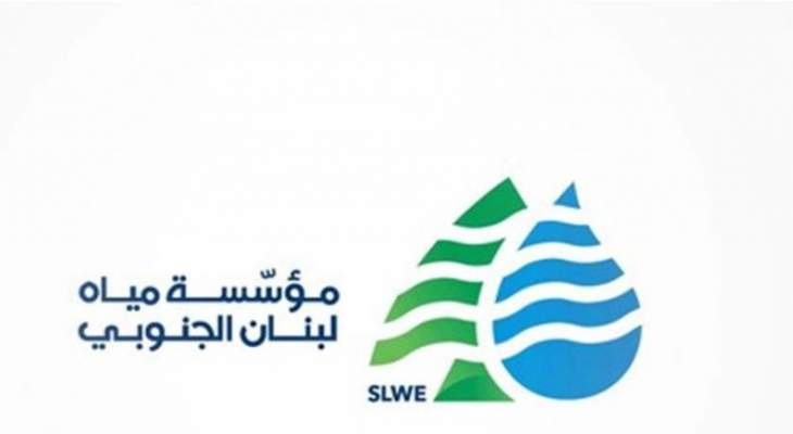 محتجون اقفلوا بالسلاسل المعدنية بوابة مؤسسة مياه لبنان الجنوبي في صيدا