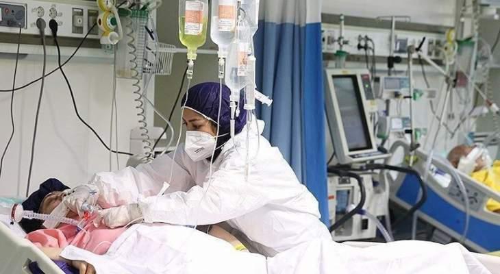 الصحة الإيرانية: 115 وفاة و7404 إصابات جديدة بكورونا خلال الـ24 ساعة الماضية
