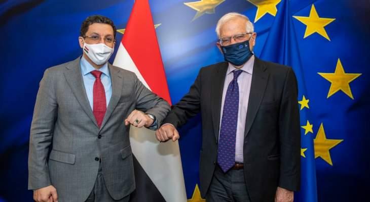 بوريل التقى بن مبارك وأكد أهمية إطلاق عملية سلام شاملة في اليمن
