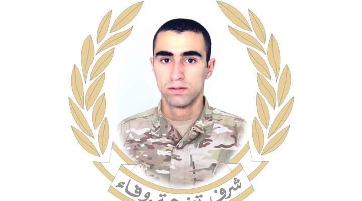 قيادة الجيش نعت المعاون شربل نعيمة الذي استشهد جراء إطلاق نار في الفرزل أمس
