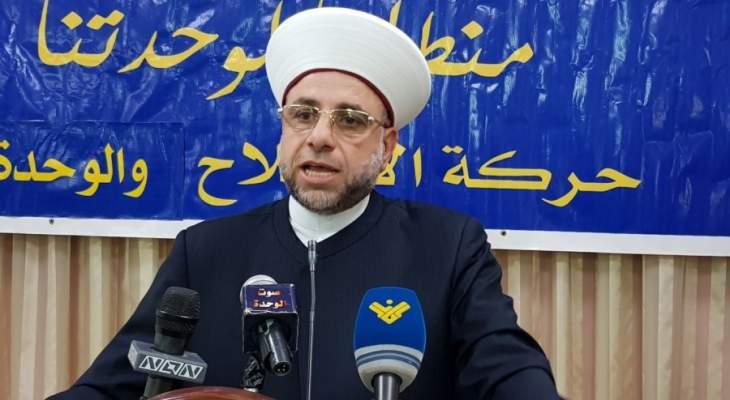 عبد الزراق: ما قامت به البحرين خيانة وقحة وطعنة مسمومة في ظهر كل فلسطيني