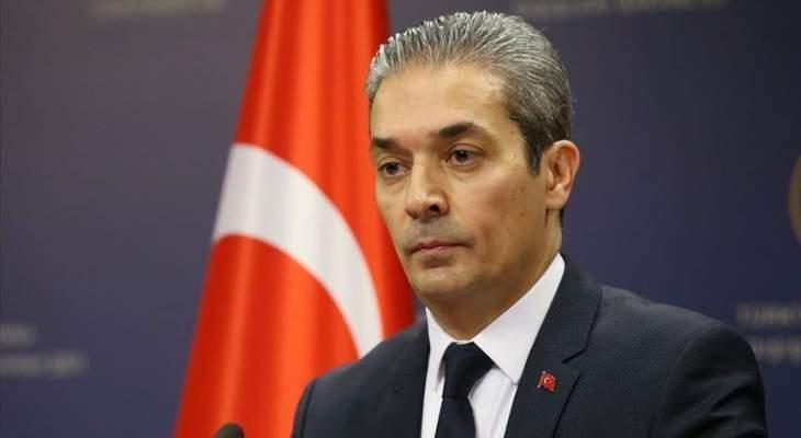 خارجية تركيا دانت استهداف محطتي ضخ النفط بالسعودية: نولي أهمية لأمن الخليج