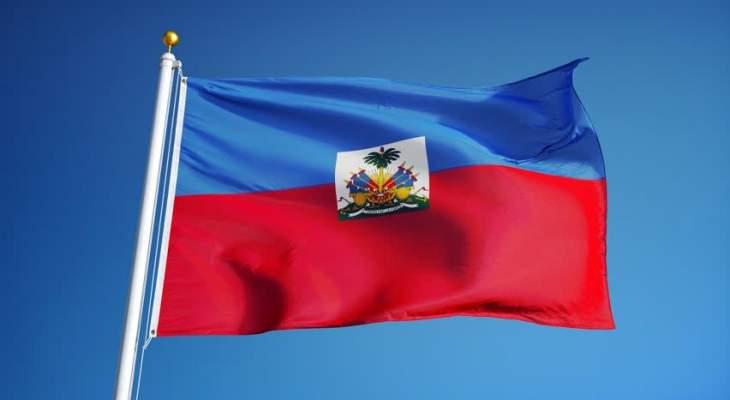مجلس الأمن الدولي أنهى عمليات حفظ السلام في هايتي بعد 15 عاما