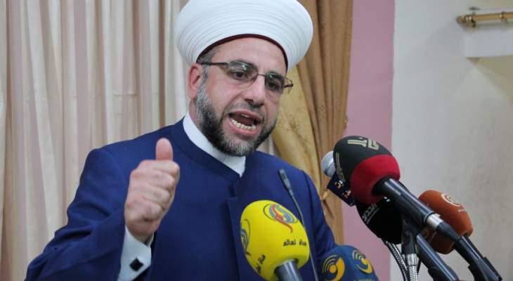 عبدالرزاق: المقاومة في غزة اليوم تغير المعادلات والتوازنات في المنطقة