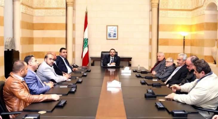 الحريري عرض الاوضاع مع سفيرة الفيليبين ومدير الاونروا ومسؤولة بريطانية