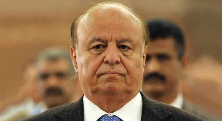 هادي: المشاكل الجانبية لن تثنينا عن إيجاد المخارج والحلول النهائية لواقع اليمن
