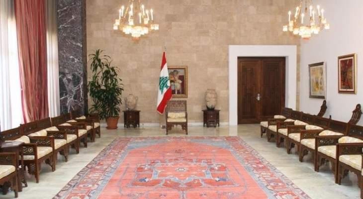 رئاسة الجمهورية تطلق غدا تطبيقاً حديثاً بعنوان Lebanese Presidency