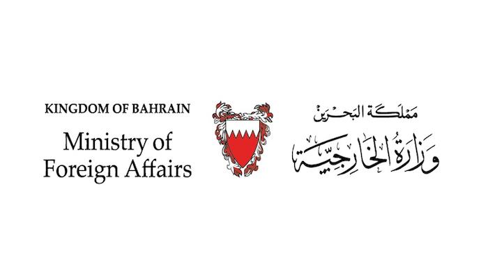 خارجية البحرين دانت بشدة استهداف مطار أبها: لموقف دولي حازم تجاه إيران