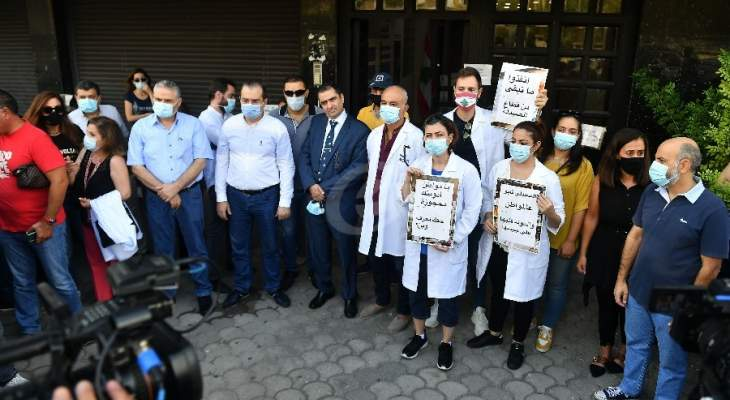 أصحاب الصيدليات ناشدوا وزير الصحة دعم قطاعهم: وقفة احتجاجية أمام وزارة الصحة الخميس
