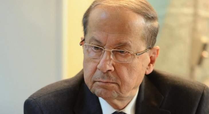 """الديار: الرئيس عون عازم على ملاحقة مشروع """"الإيدن باي"""" بحزم"""