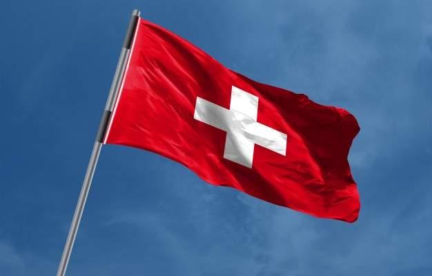 الشرطة السويسرية أخلت قطارا من الركاب إثر بلاغ عن إمكانية وجود تهديد