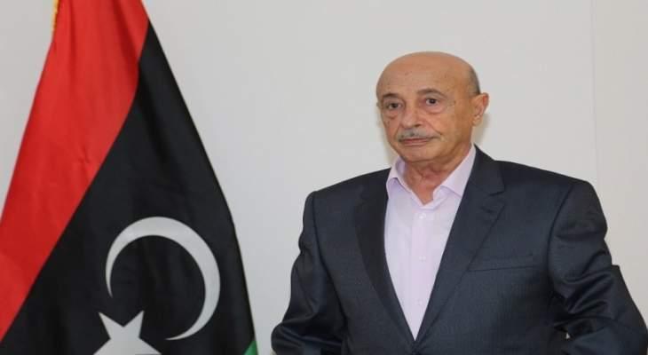 رئيس مجلس النواب الليبي: نرحب بتصريحات السيسي حول التدخل العسكري بليبيا