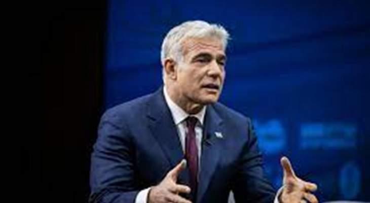 الرئيس الإسرائيلي كلف زعيم المعارضة يائير لبيد تشكيل الحكومة