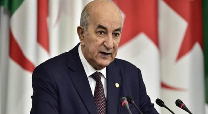 الرئيس الجزائري: قضية الصحراء الغربية قضية استعمار