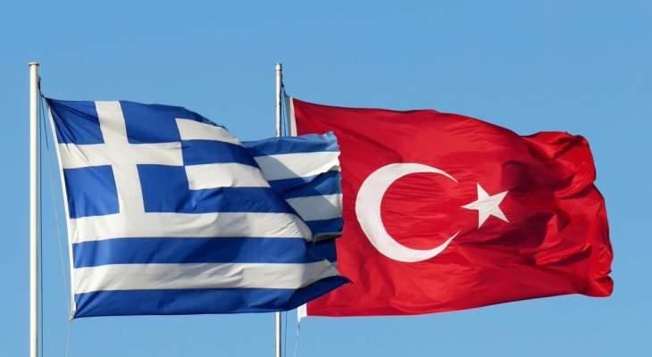 الأناضول: استئناف المحادثات الفنية التركية- اليونانية الأسبوع المقبل ببروكسل