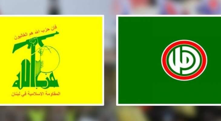 مصادر للشرق الأوسط: حركة أمل وحزب الله متوافقان على نص المبادرة الفرنسية