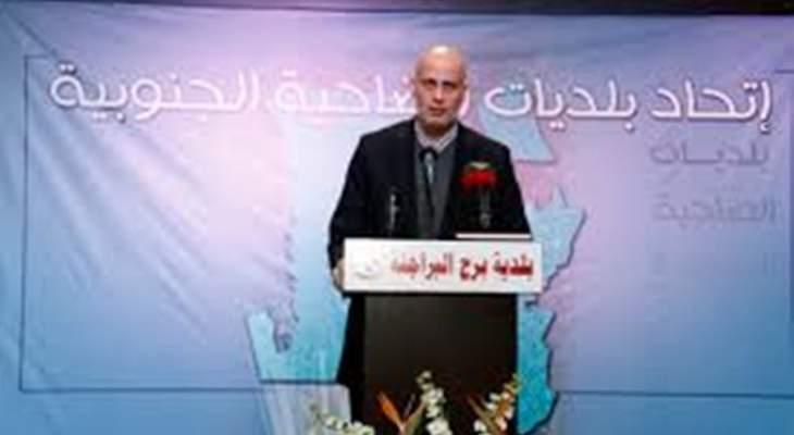 رئيس اتحاد بلديات الضاحية يعزي قوى الامن وآل جعفر بإستشهاد الدركي عفيف جعفر