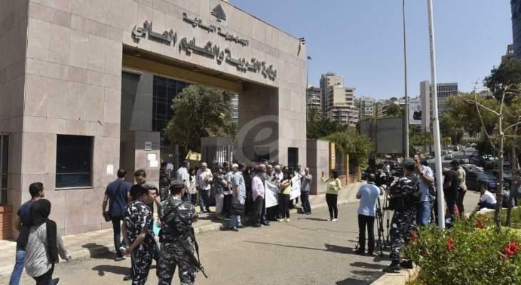 طلاب واساتذة وموظفو الجامعة اللبنانية قطعوا الطريق المؤدية الى وزارة التربية