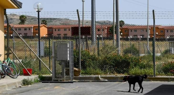 """سلطات إيطاليا تغلق مركز """"كارا دي مينيو"""" لاستقبال اللاجئين في صقلية"""