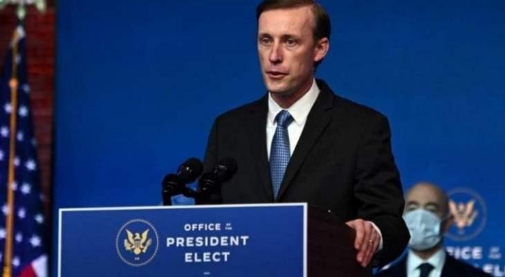 البيت الأبيض: غموض يلف نتائج محادثات فيينا حول الملف النووي الإيراني