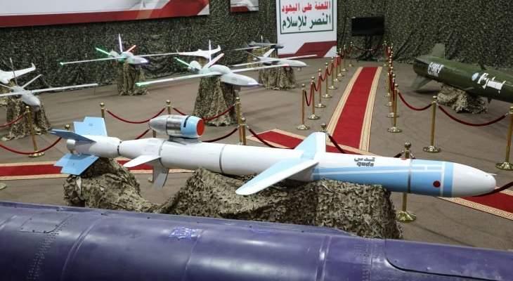 التحالف العربي يعلن تدمير مسيرة حوثية استهدفت السعودية