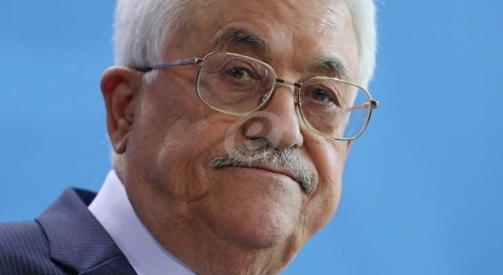 عباس إتصل بالملك السعودي وأعرب له عن تعازيه ومواساته بوفاة شقيقه