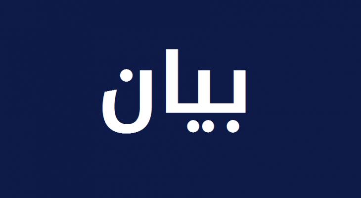 الاتحاد الوطني لشؤون الاعاقة: للاضراب التحذيري الخميس المقبل لعدم دفع المستحقات