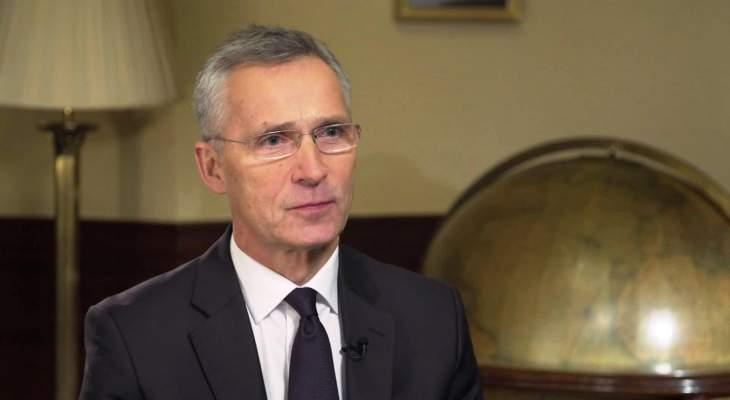 ستولتنبرغ: حلف الناتو هو الأنجح على مدار التاريخ ونملك خططا لحماية حلفائنا