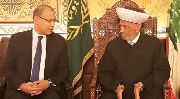 النجاري من دار الفتوى: نأمل إستمرار التعاون بين المؤسسة الدينية في الدولتين