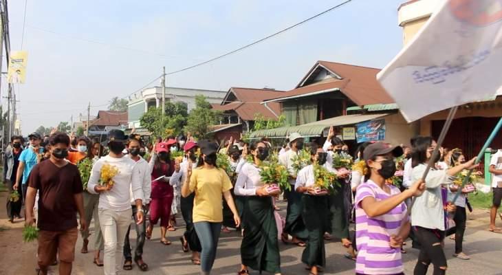 قتلى وجرحى نتيجة هجوم لمعارضي حكم العسكر في ميانمار على قافلة للأمن