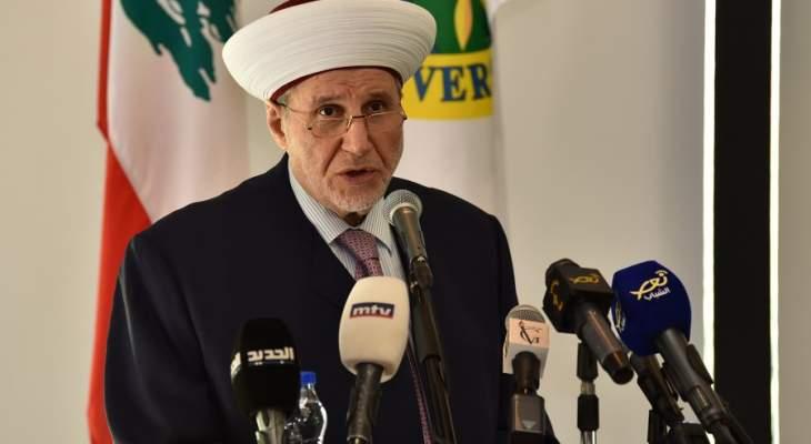 المفتي الشعار من جامعة البلمند: الإسلام في كل تعاليمه حفظ خصوصيات الآخرين