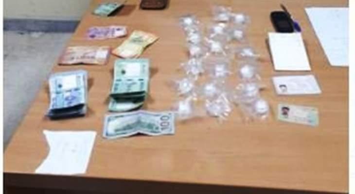 قوى الأمن: توقيف شخص لقيامه بترويج المخدرات في أنطلياس وضبط كمية منها بحوزته