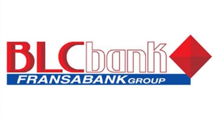 اتفاق مبدئي بين بنك BLC والموظفين المصروفين برعاية ابو سليمان