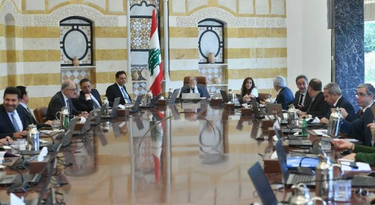 مجلس الوزراء عين اعضاء مجلس ادارة مؤسسة كهرباء لبنان