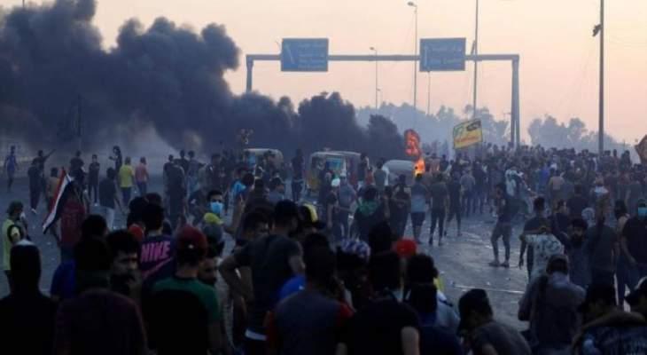 وسائل اعلام عراقية: مجهولون يحرقون مصرف بغداد في كربلاء
