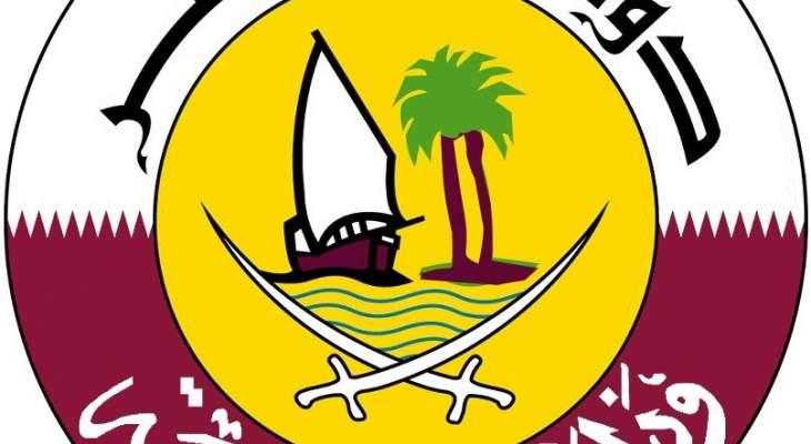 الداخلية القطرية: نحذر من يسعون لإحداث الفرقة عبر إثارة النعرات الطائفية والقبلية