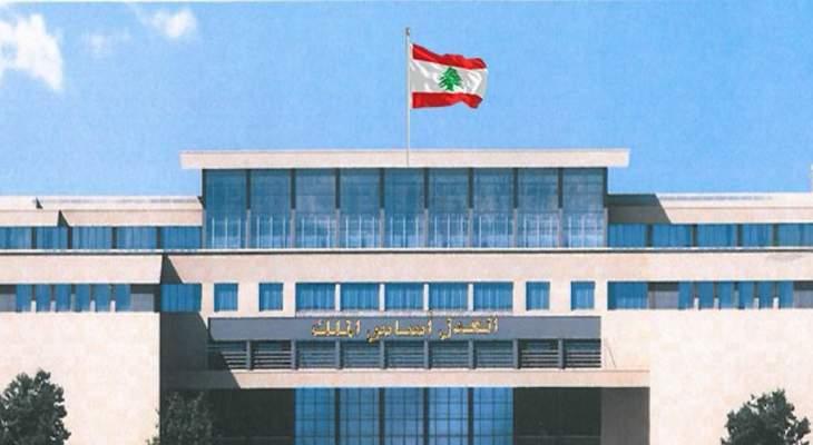 النيابة العامة نفت إحالة عويدات للقاضية عون على هيئة التفتيش القضائي
